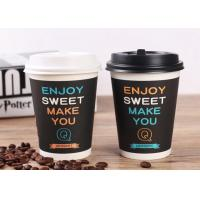 China Black Biodegradable Insulated Coffee Cups Disposable With Lids Eco Friendly wholesale