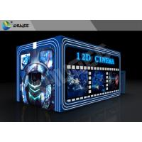 China 12D Cinema Motion Chair with Designed Cabin and Different Kinds of  Special Effects wholesale