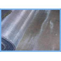China 18x14 Mesh Openning Galvanized Wire Mesh PanelsWindow Screen Insect Protection on sale