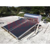 China Pressurized Flat Plate Solar Water Heater Blue Titanium Coating With Aluminum Alloy Support wholesale