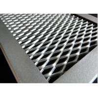 China Expanded Metal Screen Facade , Aluminum Facade Panels For Architectural Building wholesale