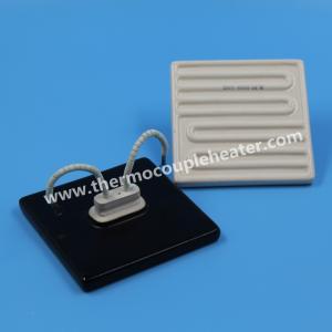 Buy cheap 220V 230V Non Corrosive Finish Ceramic Infrared Heaters from wholesalers