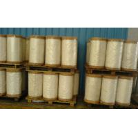 China BOPP white opaque film wholesale