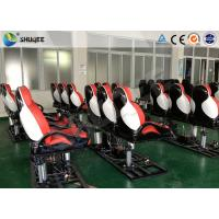 China 5D 6D 7D 9D 12D XD Cinema With Exciting Vibration Leg Sweep And Shaking Functions wholesale