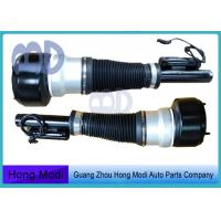 China OEM Mercedes Benz Air Suspension W221 Front Air Suspension Shock 2213204913 2213205113 wholesale