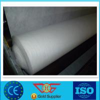 China 200g Polypropylene Non Woven Geotextile For Shrimp Pond With Filtration Fabric on sale