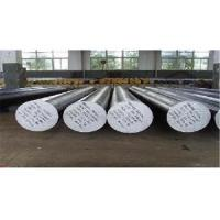 China Astm A276 420 Forged Steel Round Bars For Pipe Slab / Axletree Slab wholesale