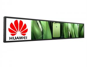 China ROM 8GB Stretched LCD Display 800cd/M2 4000:1 Indoor Advertising wholesale