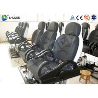China Electronic Motion 5D Cinema System Black Genuine Leather For Shopping Mall wholesale