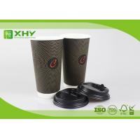 Buy cheap Matte Finished Coffee Paper Cups Manufacturing 20oz Double Wall Paper Cups with Lids from wholesalers