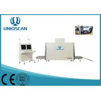 China 38mm Steel Plate Airport Security Full Body Scanners , 100 * 100cm X Ray Security Systems on sale