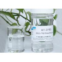 High Temp Water Soluble Silicone Oil Specialize For Aqueous Systems