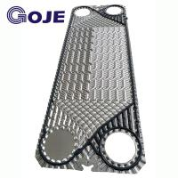 China 1203 * 371 Mm PHE Plate With Gasket For BW Type Wide Flow Path Heat Exchanger T20S wholesale