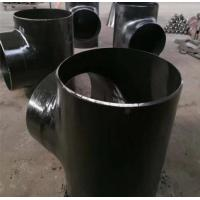 Buy cheap Tee - Equal, Carbon Steel Per ASTM A234 Grade WPBW, 0.625 Inch Nominal Wall, from wholesalers