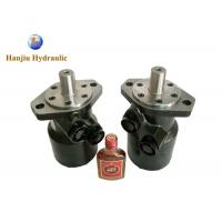 China Economical High Power Hydraulic Motor BMP / BMR / OMP / OMR For Fishing Boat wholesale