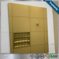 China High Strength Copper Composite Panel Brushed Mirror Bacteriostatic Decoration wholesale