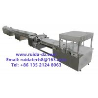 China Automatic Strong Cooling Cutting Machine in Cereal Bar Energy Bar Production Line wholesale