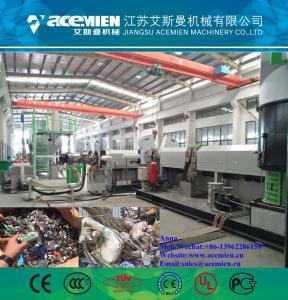 Buy cheap حبيبات آلة تكوير/بي فيلم النفايات البلاستيكية تكوير الخط from wholesalers