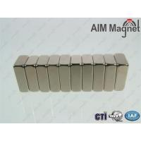 Quality electric magnet for sale