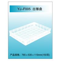 China Plastic Chicken Hatching Trays for sale Plastic Egg Hatching Trays wholesale