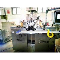 Buy cheap Non Animal Gel Softgel Encapsulation Machine Ss316 Material For Canabis Oil from wholesalers