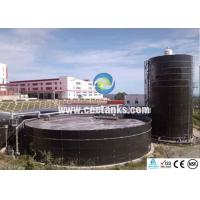 China Corrosion Resistant Requiring Almost No Maintenance Glass Fused To Steel Tanks wholesale