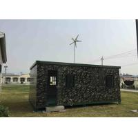 1kw On Grid Home Wind Turbine System With Solar Pv High Efficiency , Easy Installation
