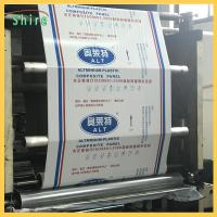 China Black & White Color Printable Sheet Metal Protective Film Poly Ethylene Material wholesale