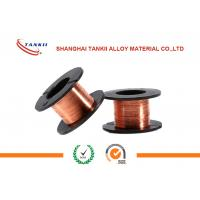 China Dia 0.1 - 10 Mm Enamel Coated Wire Copper Aluminium Stainless Steel Conductor wholesale