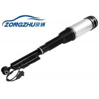China Mercedes Benz  W220 Air Suspension Shock Absorber Rear A2203205013 wholesale