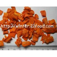China dried carrot 002 wholesale