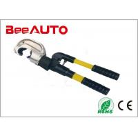 Buy cheap HT-131L Hydraulic Hand Crimping Tool , Wire Cable Crimping Tool For Compress Copper from wholesalers
