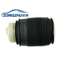 China Plastic Mercedes Benz Air Suspension Parts Left Rear Air Spring A2123200725 wholesale