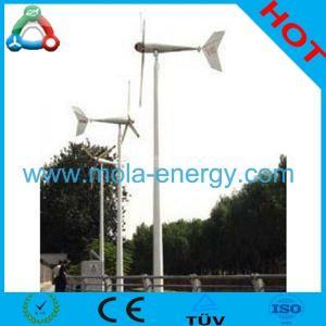 China High Efficiency Three Blades 1000W Wind Electric Generator wholesale