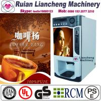 China price of coffee machine  raw material 3 in 1 microcomputer Automatic Drip coin operated instant wholesale