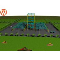 China Light Weight Auxiliary Equipment Steel Structure Building For Animal Feed Factory wholesale