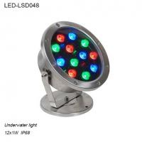 China 12W RGB change colour High quality outdoor IP68 LED Underwater light wholesale