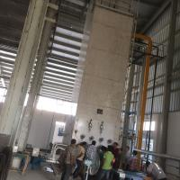 China Industrial/Medical O2/ C2H2 / SO2 / CO2 / Oxygen Air Separation Plant 50HZ wholesale