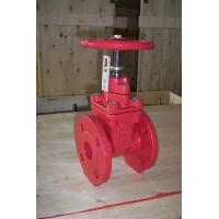 China Visual Indicator DI Resilient Seated Gate Valve  by Red Epoxy Powder Coating wholesale