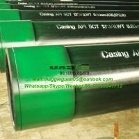 China Stainless Steel API 5CT P110 Casing and Tubing/Oil Well Casing Pipe wholesale