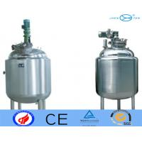 China 500L Stainless Steel Mixing Tank 2 Double Layer For Suspension Lotions Fat Emulsification wholesale