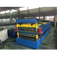 China Two Layer Tile Profile Roll Forming Machine 0.35 - 0.6mm Thickness With 6 Ton Hydraulic Decoiler wholesale
