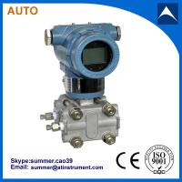 China Differential Pressure Transmitter With Low Cost wholesale
