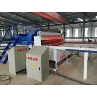 China Steel Bar / Reinforcing Concrete Welded Wire Mesh Welding Equipment (2.5M Width) wholesale