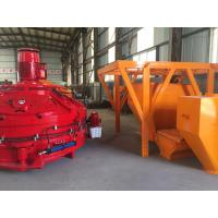 China PMC1500 Planetary Mixer Construction Site Ceramic Artificial Stone Mixing China wholesale