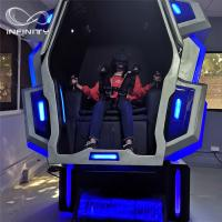 China Unique Cockpit King Kong VR Motion Simulator 2.2M*1.7M*2.25M 110V  4kw wholesale