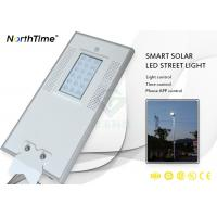 China Intelligent Integrated All In One Solar Street Light 18W With Aluminum Heat Sink wholesale