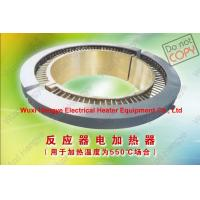 China Carbon Steel Reactor Heater IP30-IP66 Protection Level For Tanks / Pipelines wholesale