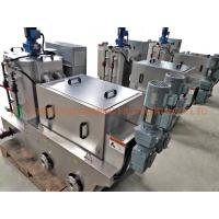 China High Degree Automation Powder / Polymer Dosing System For Wastewater Treatment wholesale