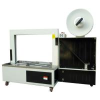 China ZM-201 Automatic Strapping Machine wholesale